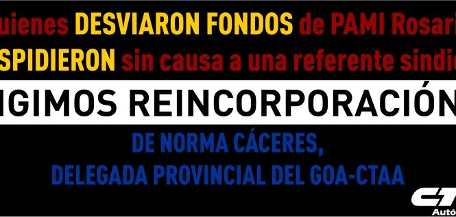 PAMI Rosario: intervención y desplazamiento de Sánchez por desmanejos y desvío de fondos