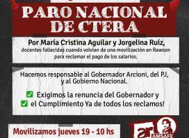 Paro nacional docente, marcha y actos en Rosario