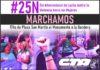 #25N: Marchamos en Rosario