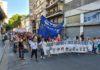 A 18 años del 2001: la lucha contra la impunidad como bandera